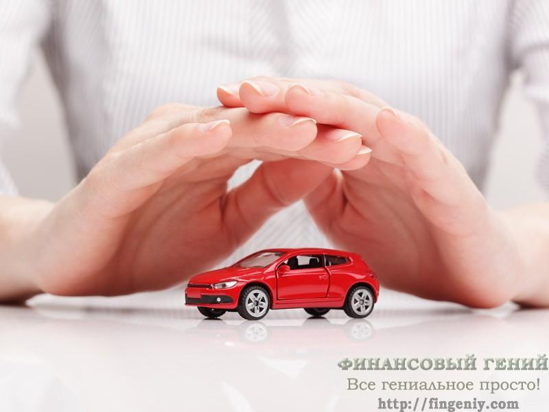 Можно ли купить авто в рассрочку