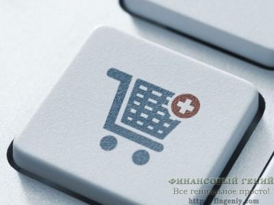 Товар для интернет-магазина