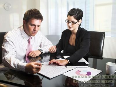 основные требования к заемщикам
