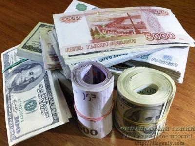 В какой валюте брать кредит?